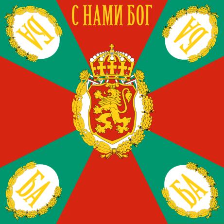bulgarian-war-flag