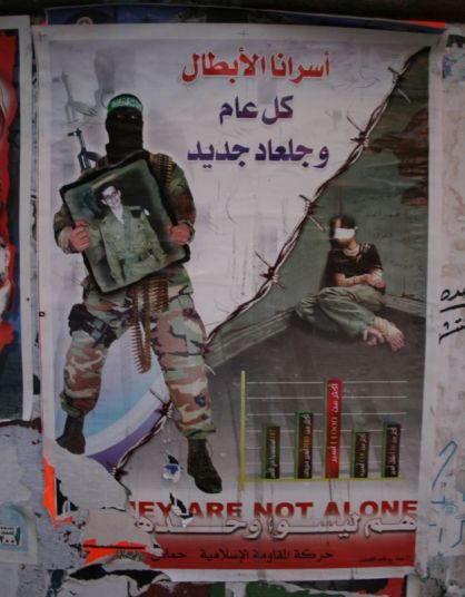 Shalit.jpg