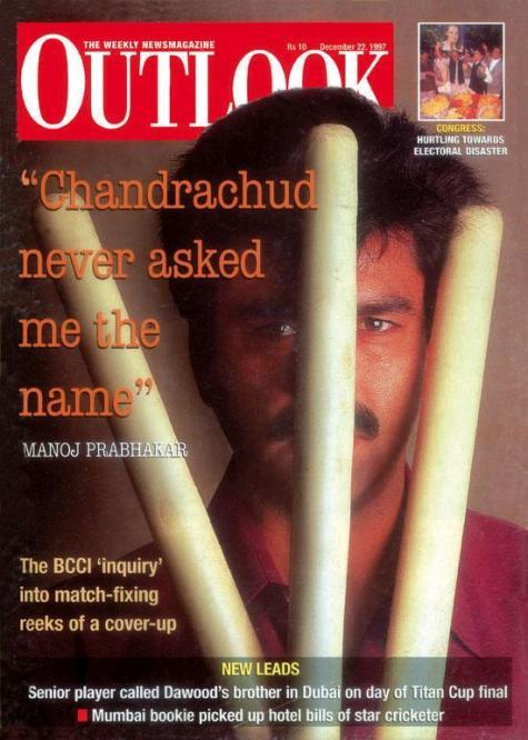 Chandrachud.jpg