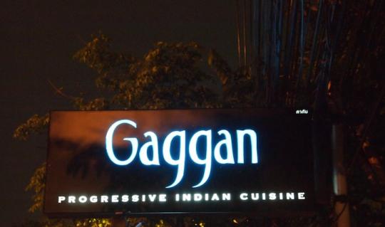 Gaggan I.png